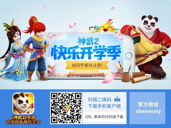 http://f1.benshouji.com/image/2017/0913/150527172584020.jpg