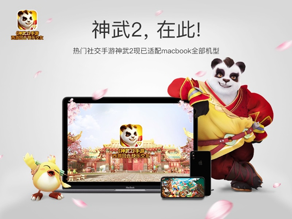 http://f1.benshouji.com/image/2017/0913/15052717276145.jpg