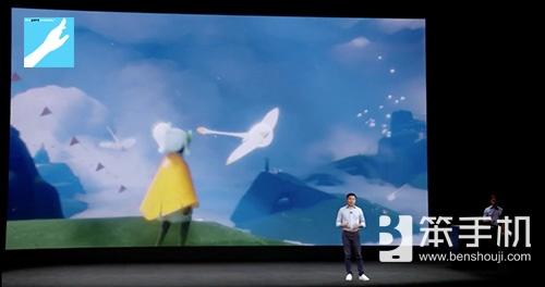 陈星汉新作惊艳Apple发布会 手游国内将由网易代理