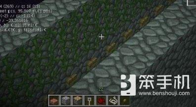 我的世界小黑塔怎么制作 小黑塔图文攻略
