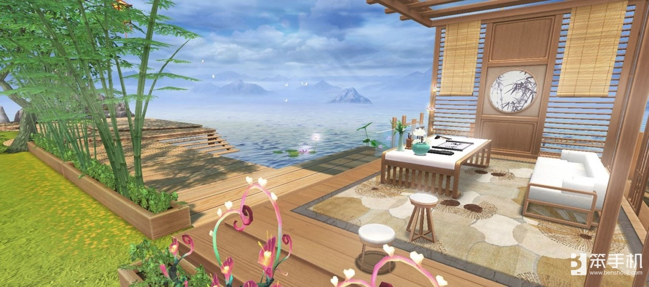 网易首个全视角3D家园
