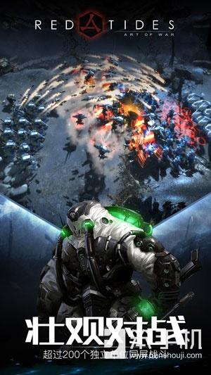 《战争艺术:赤潮》:异于王者荣耀的RTS MOBA新选择