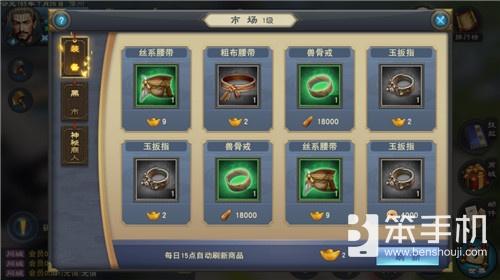 汉王纷争基础玩法系统详细介绍