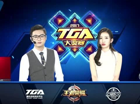 2017 TGA大奖赛 9月第2周 LGD VS BA set 1