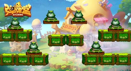绿野仙踪 《弹弹堂手游》新增3张奇幻系地图