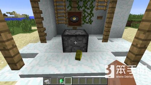 我的世界如何用命令方块来实现物品合成