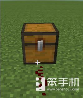 我的世界要如何识别陷阱箱子