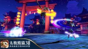 """大世界玩法《太极熊猫3:猎龙》""""夜刃降临""""新资料片将至"""