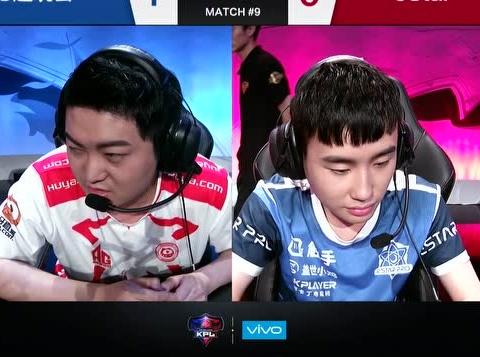 KPL秋季赛_W1D3 eStar vs AG超玩会_2