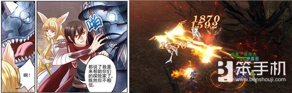 9月27日公测!网易魔幻手游《格罗亚传奇》致MMO热爱者的一封信