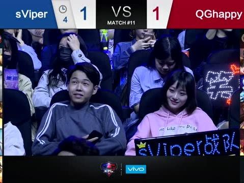 KPL秋季赛W1D4 QGhappy vs sViper_3