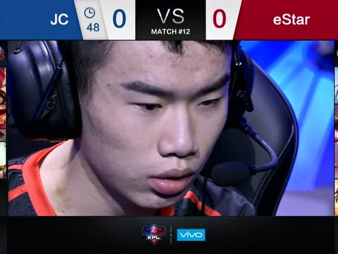2017KPL秋季赛_W1D4 eStar vs JC_1