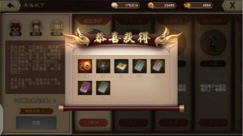 http://f1.benshouji.com/image/2017/0928/150657073113614.jpg
