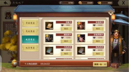 http://f1.benshouji.com/image/2017/0928/150657073153947.jpg