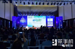 魅力海南 精彩游戏 2017年度中国游戏产业年会12月18日海口开幕