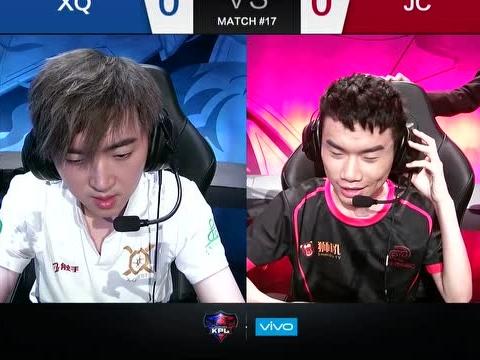 2017KPL秋季赛 JC vs XQ 1