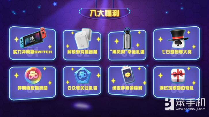 网易休闲竞技手游《玩具大乱斗》今日App