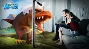 更真实!《我的恐龙》手游应用最新AR技术捕捉恐龙