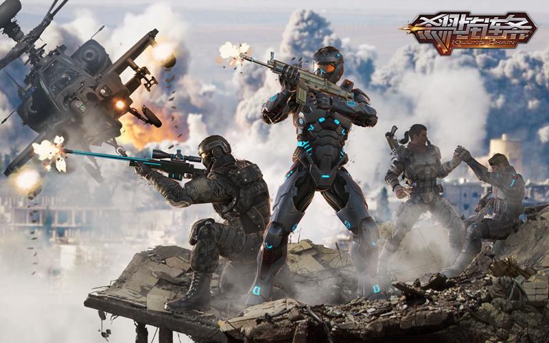 首款电竞级FPS枪战网游《杀戮链条》重磅首曝
