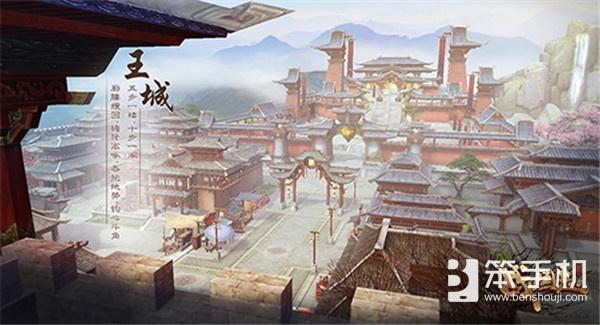 《戰國志》七大場景首曝