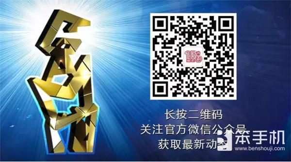 成都炎龙科技有限公司携《布武天下》制作团队角逐2017CGDA