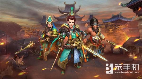 《三国如龙传》iOS首发倒计时一周,六大特色引燃期待