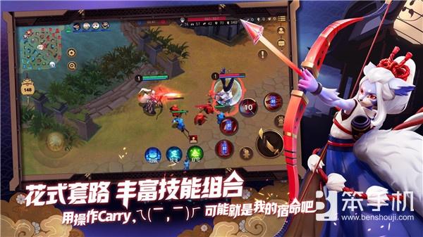 《决战!平安京》新版官网上线,集结首测即将开启