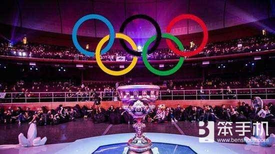当奥运会考虑电竞作为项目时 他们在考虑什么?