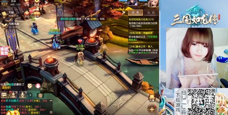 颜王争夺战爆发《三国如龙传》iOS上市首日火药味十足