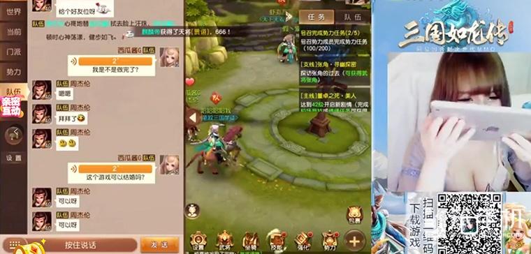 颜王争夺战爆发,《三国如龙传》iOS上市首日火药味十足