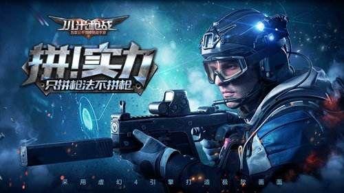 http://f1.benshouji.com/image/2017/1117/151092314222878.jpg
