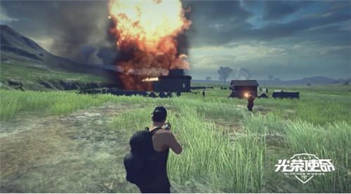 百变战局自由掌控 腾讯《光荣使命》多样游戏场景曝光