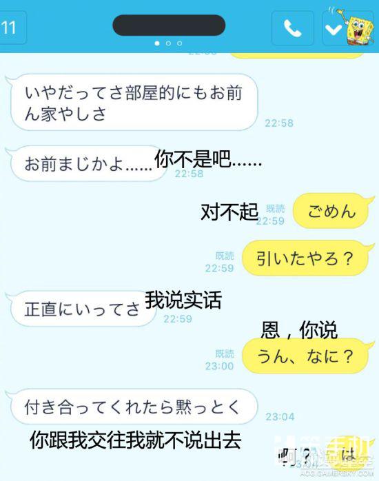 """【游乐汇28期】55开欲组建""""吃鸡""""战队"""