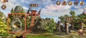 新版本新气象《一骑当千2》勇者试炼解锁新难度