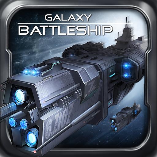 《银河战舰》代言人公测礼包