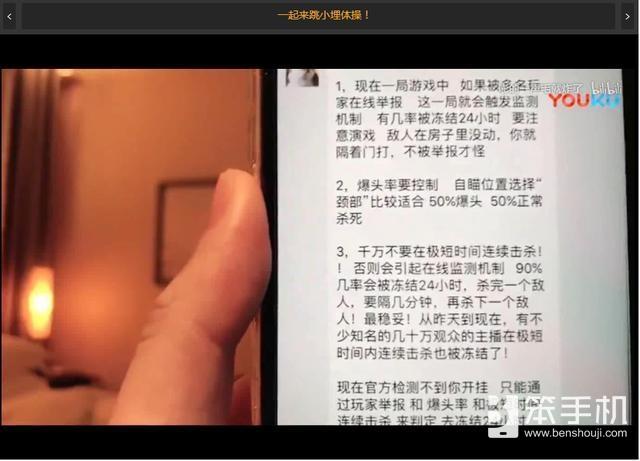 【游乐汇37期】3DM总监怒怼五五开