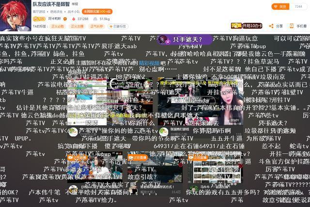 【游乐汇37期】3DM总监怒怼五五开 帝师爆料外挂内幕