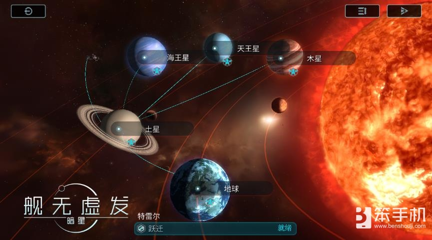 网易《舰无虚发:暗星》不计费精英测试今日正式开启!