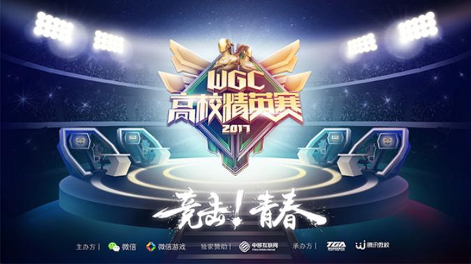 来呀,RNG.M战队回呛Bridge12月17日,决战广州!