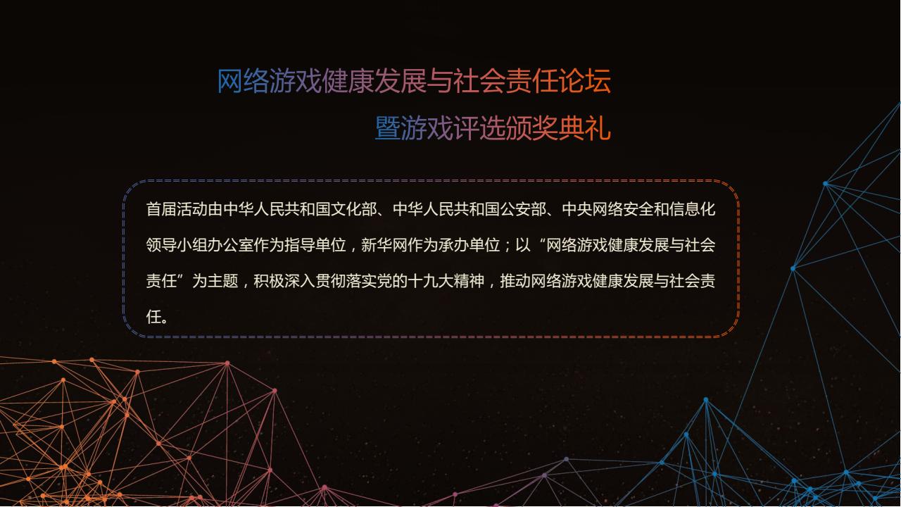 http://f1.benshouji.com/image/2018/0124/151677715451625.png