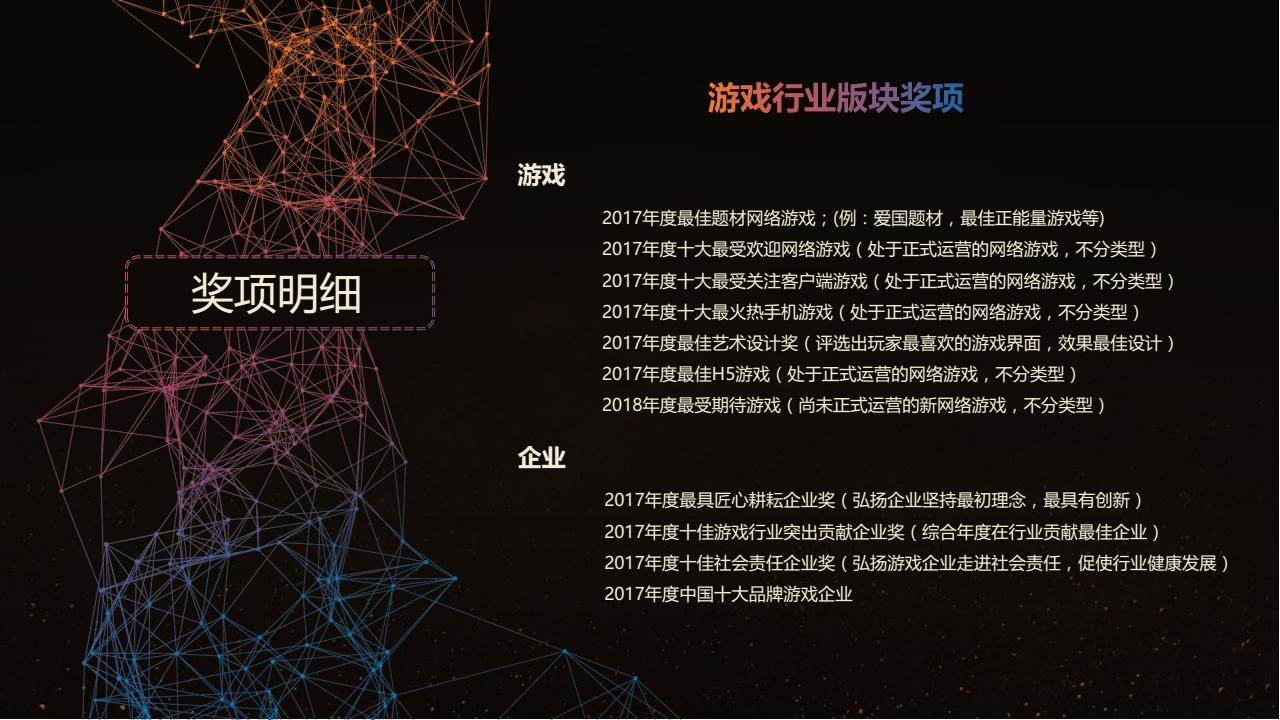 http://f1.benshouji.com/image/2018/0124/151677715543350.png