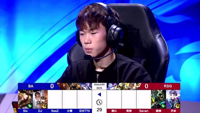 2018KPL春季赛预选赛第11日 BA vs RSG 1
