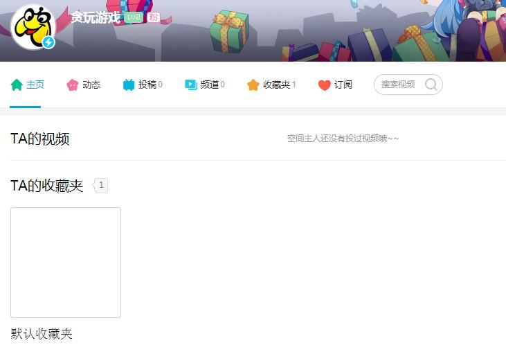 """【游乐汇71期】bilibili封停""""贪玩游戏""""直播间 2017游戏收入榜出炉"""