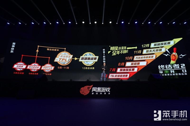 《终结者2》新版即将上线,吃鸡手游首个S1赛季明日开启