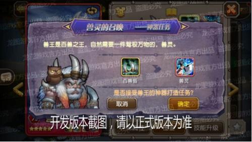http://f1.benshouji.com/image/2018/0227/151969973718859.jpg