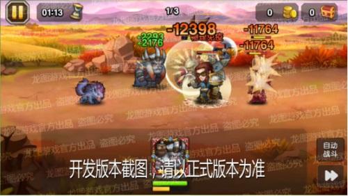 http://f1.benshouji.com/image/2018/0227/151969973842443.jpg