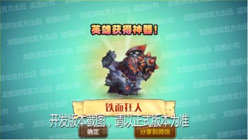 http://f1.benshouji.com/image/2018/0227/151969973859624.jpg