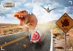 直面AR黑科技 《我的恐龙》手游3.23安卓付费删档测试!