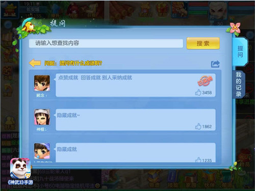 http://f1.benshouji.com/image/2018/0413/15235876032278.jpg