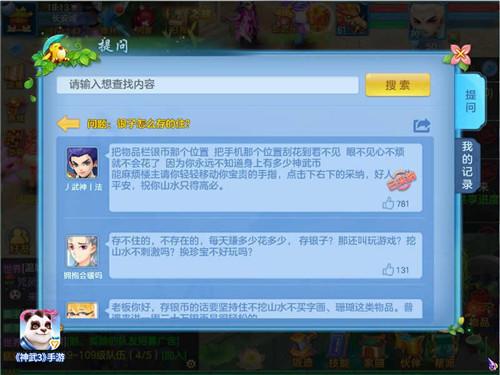 http://f1.benshouji.com/image/2018/0413/152358760345778.jpg